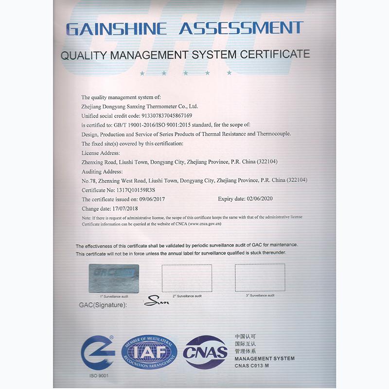 公信认证2
